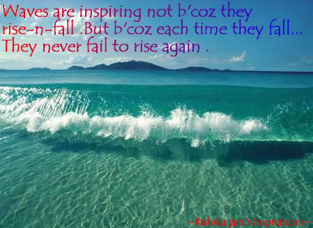 Inspire Quotes, Ralph Waldo Emerson Quotes,  Perseverance Quotes, Pictures, Inspirational Quotes, Pictures ,Motivational Thoughts.