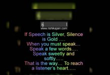 Speak softly , Relationship quotes, Silence quotes, Inspirational pictures