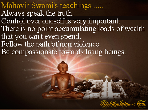 mahavir jayanti, God Quotes,Jainism - Inspirational Pictures, Motivational Quotes and Thoughts