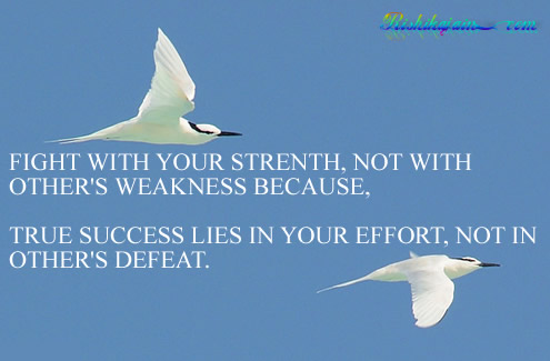 Success Quotes, Pictures, Strength Quotes, Weakness Quotes, Inspirational Quotes, Pictures and Motivational Thoughts