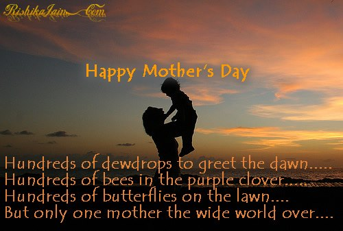 Mother's Day - An Inspirational Quote