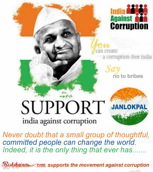 India Against Corruption, Anna Hazare, Jan Lokpal, Thoughtful, Commitment, Freedom Struggle, Quotes, Pictures,Bribe, corruption,India