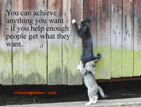 Success, leader, achievement, help, Inspirational Quotes, Motivational Pictures and Thoughts
