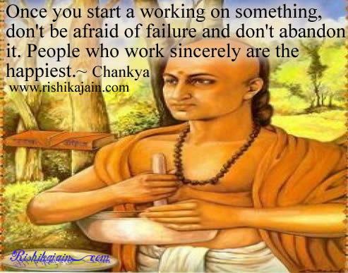 Chankya ,Life - Inspirational Pictures, Quotes & Motivational Thoughts