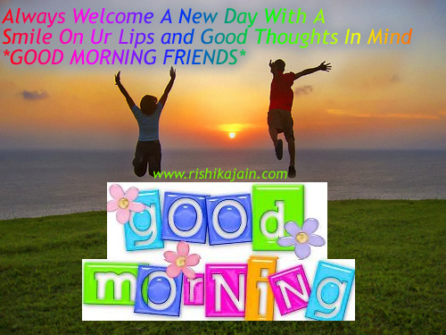hothungama pictures good morning inspirational quote