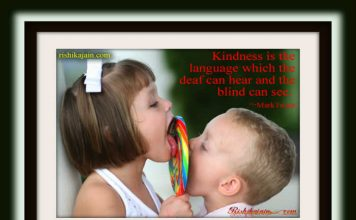 Love,Kindness Quotes , Inspirational Quotes, Motivational Thoughts and Pictures