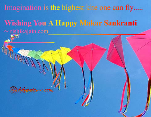 Wishes Quotes ,Happy Makar Sankranti.- Inspirational Quotes, Motivational Thoughts and Pictures