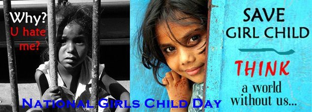 national girls child day,children save girl,national girl child day,Life / Learning/ Quotes/Information – Inspirational Quotes, Pictures and Motivational Thoughts