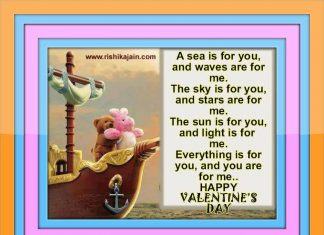 Valentine's Day quotes,images,messages,romantic messages,love,