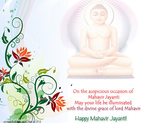 happy mahavir jayanti,shubh,jainism,jain quotes,God Quotes Jainism – Inspirational Pictures, Motivational Quotes and Thoughts