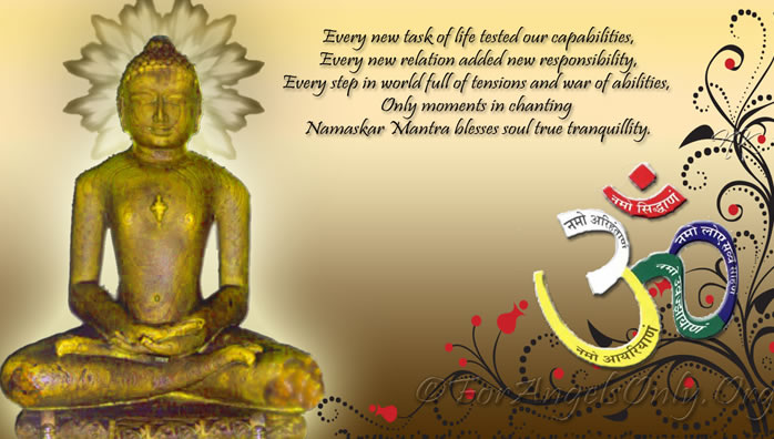 Happy Mahavir Jayanti ,jainism,,God Quotes Jainism - Inspirational Pictures, Motivational Quotes and Thoughts