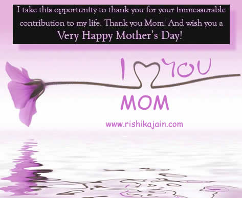 Happy Mother's Day Inspirational Quotes, Motivational Thoughts and Pictures.