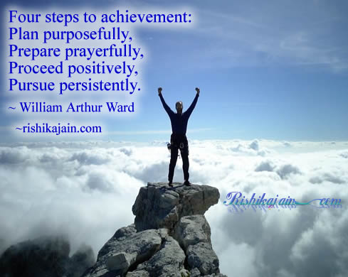 Achievements- Inspirational Quotes, Motivational Thoughts and Pictures , william arthur ward