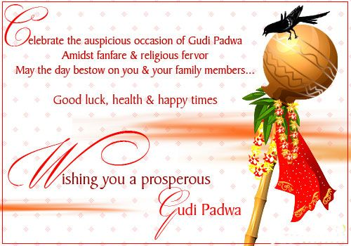 Gudi Padwa Wishes and Greetings, Quotes, Messages, Pictures, Auspicious Festival