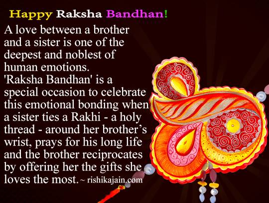 brother,sister,message,Raksha Bandhan,rakhi,card,wishes ,greeting cards,Festival - Inspirational Quotes, Motivational Thoughts and Pictures