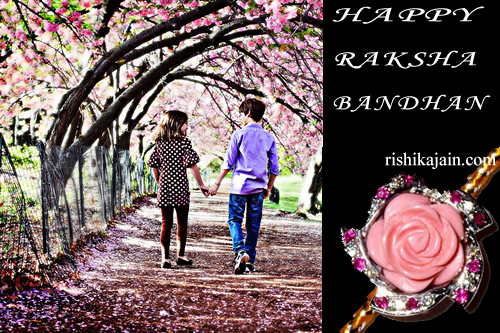 Raksha Bandhan ,rakhi, brother and sister,Inspirational Quotes, Motivational Thoughts and Pictures  ,raksha bandhan 2012,message,greeting cards,sms,