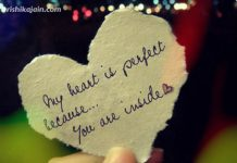 Top 10 Love quotes, Pictures and Inspirational Messages , Top 10 Valentines Day