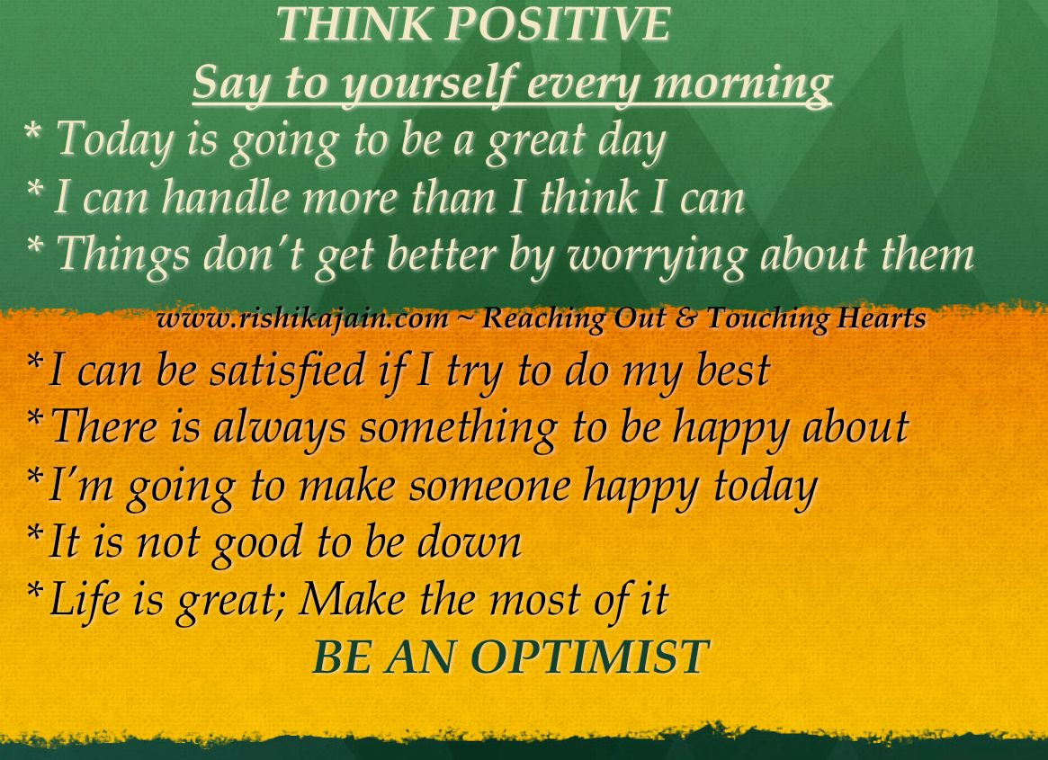 good morning wishes,quote,sms, success,Positive Thinking – Inspirational Quotes, Motivational Thoughts and Pictures