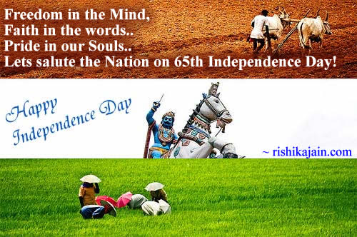 65th Independence Day,happy independence day,India,Inspirational Quotes, Motivational Thoughts and Pictures