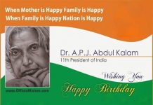 Dr.Abdul kalam birthday wishes,Dr.A.P.J. Abdul Kalam,Success – Inspirational Quotes, Pictures and Motivational Thoughts.