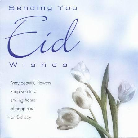 Eid Wishes 2012, Eid Mubarak, Festival wishes, Happiness, Love, Peace, Truth, Quotes, Inspirational Pictures, Good Morning Wishes