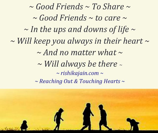 positive friendship quotes - photo #15