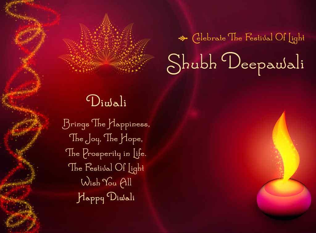 Diwali Wishes, Happy Diwali, Wish you Peace, Prosperity & Happiness ...