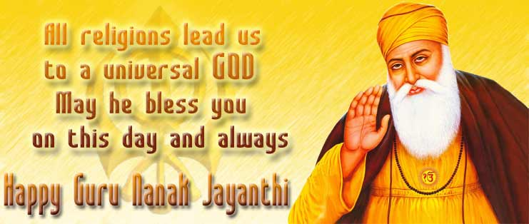 Guru Nanak Jayanti , Wishes , Quotes, Blessings, Birthday, Good Morning, Inspirational Messages, Quotes