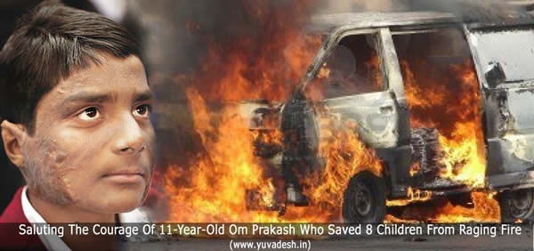 Inspirational short story ,moral, Om Prakash,national bravery award