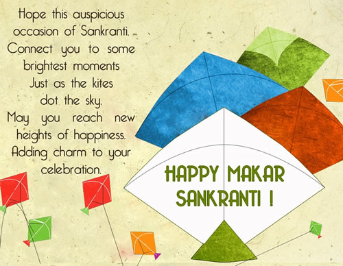 Makar Sankranti,pongal,Quotes,wishes,greetings