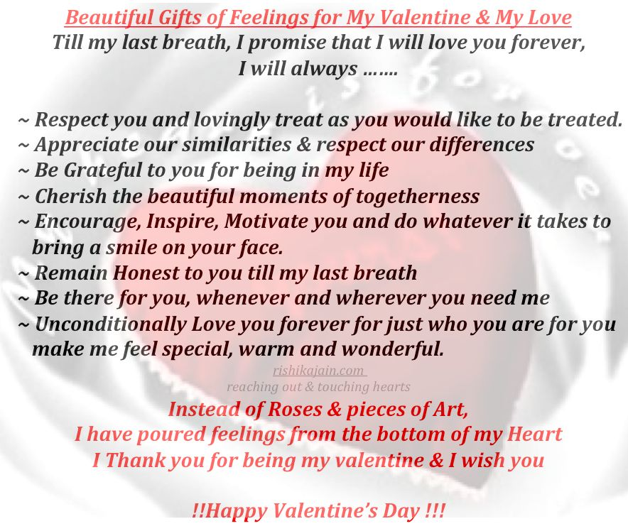 Valentines Day , Beautiful Gifts for Valentines Day, Feelings of love & inspirational message on valentines day,Heart forever