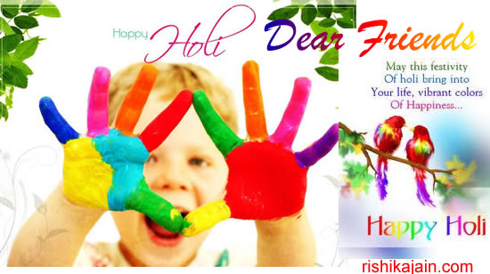 holi cards,greetings,quots,wishes,greetings,sms