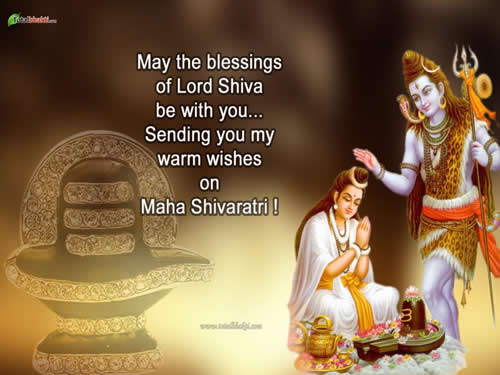 Maha shivaratri wishes,greeting cards,dates
