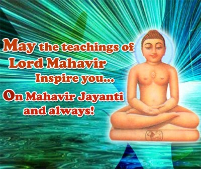 Mahavir Jayanti wishes,quotes,messages,sms