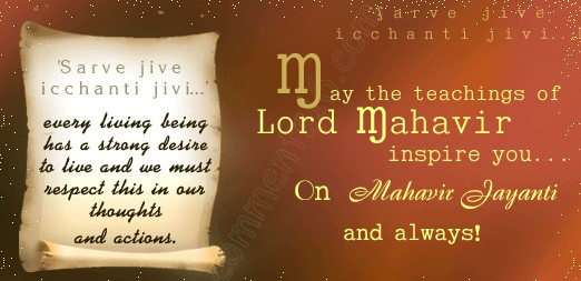 Live and Let Live, Happy Mahavir Jayanti 2013, Wishes, Jainism Quotes, Jain Pictures, Greetings,