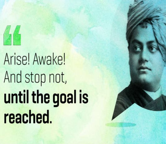 Swami Vivekananda,quotes,whatsapp status,messages,
