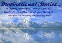Short Motivational stories for Success, Inspirational stories, Emotional Stories