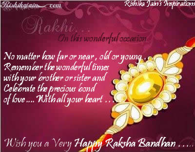 Raksha Bandhan Quotes 2013 Images , Wishes, raksha bandhan 2013, rakhi brother sister quotes