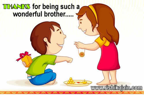 Raksha Bandhan quotes,messages,greetings,images,brother,sister quotes