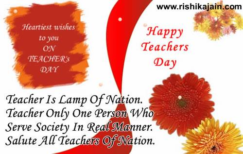 teacher's day cards,quotes,sms