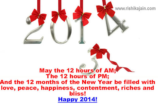 Happy New Year | Inspirational Quotes - Pictures - Motivational ...