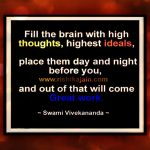 Swami Vivekananda Quotes, God Quotes, Heart Quotes ,Inspirational Quotes, Motivational Thoughts and Pictures