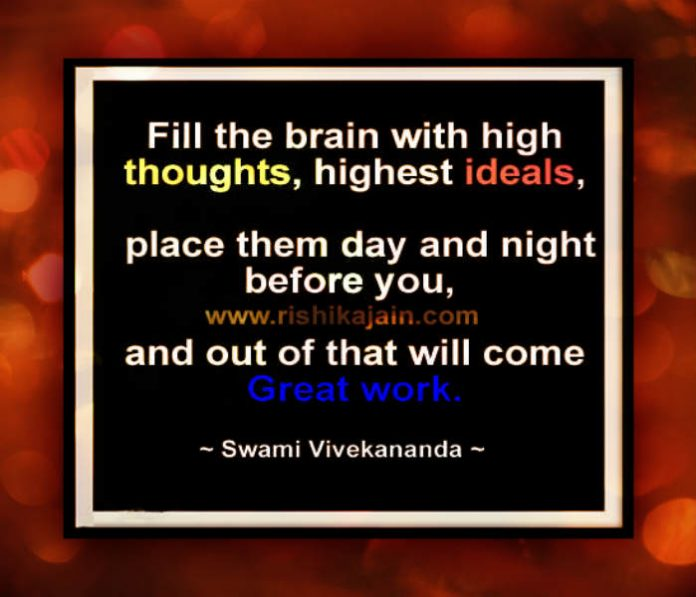 Quotes Vivekananda: Top Ten Famous Quotes Of Swami Vivekananda