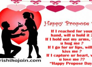 """Happy Propose Day cards,greetings,wishes,messages,quotes,thoughts,sms"