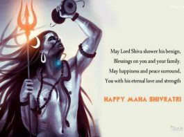 Maha Shivratri Quotes, Lord Shiva Pictures Quotes