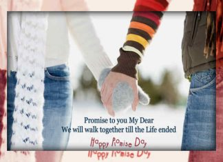 Promise Day ,Love ,messages,quotes, Cute Latest Love quotes