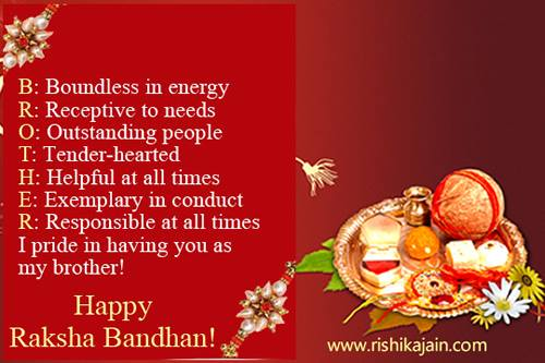 raksha bandhan quotes,thoughts,whats app ,greetings