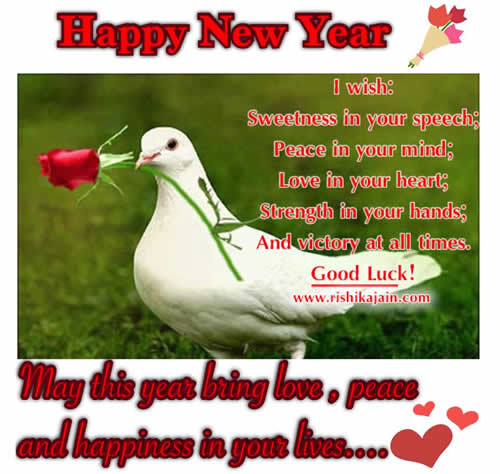 New Year – Inspirational Pictures and Motivational Quotes