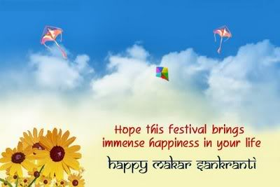 Makar Sankranti,quotes,thoughts,messages