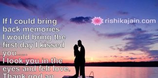 Kiss-Day images whats-app messages,quotes,romantic poems